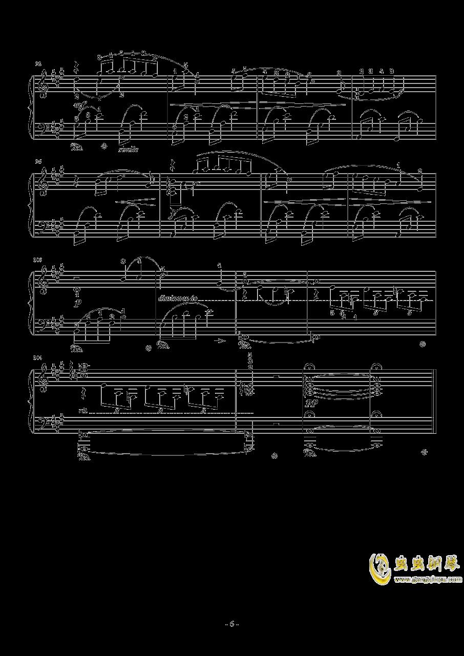 Balamb GARDEN~Ami钢琴谱 第6页