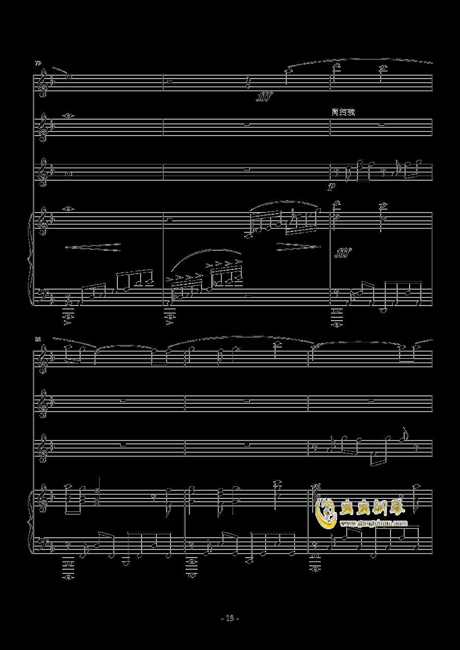 天空之城钢琴谱 第13页