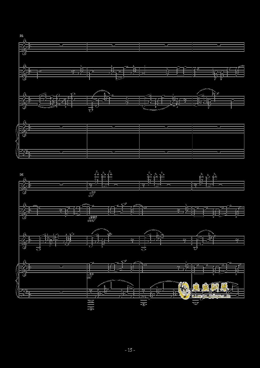 天空之城钢琴谱 第15页