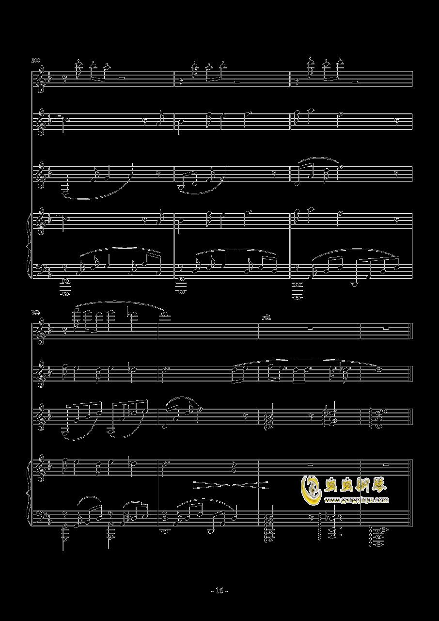 天空之城钢琴谱 第16页