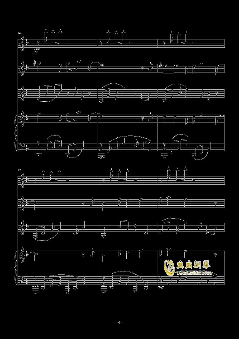 天空之城钢琴谱 第4页