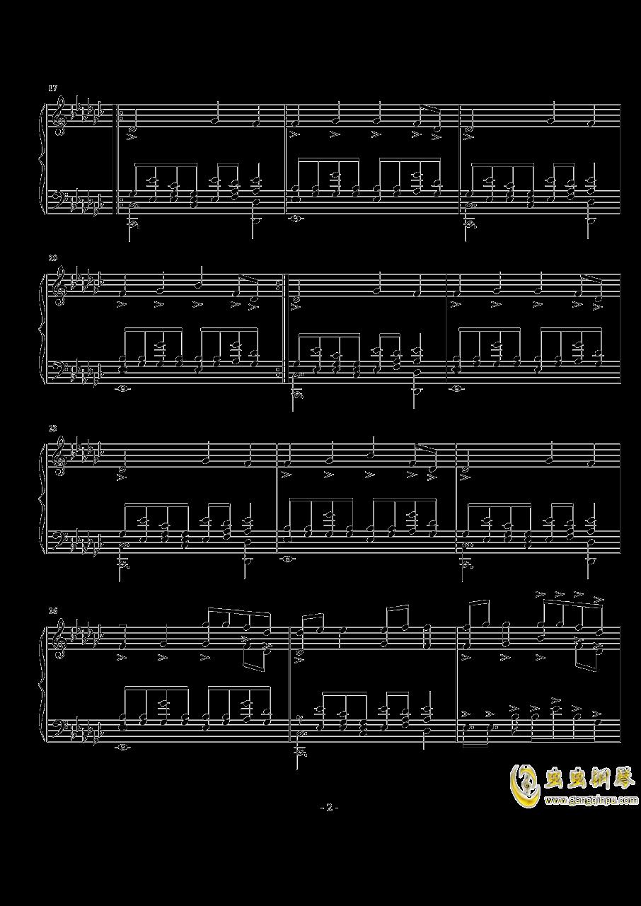 PDD洪荒之力钢琴谱 第2页