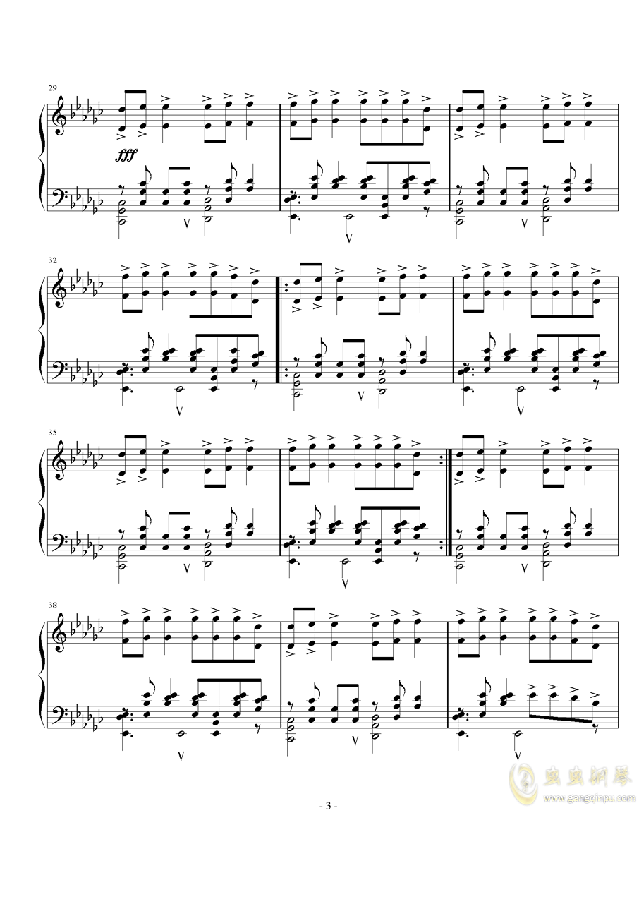 PDD洪荒之力钢琴谱 第3页