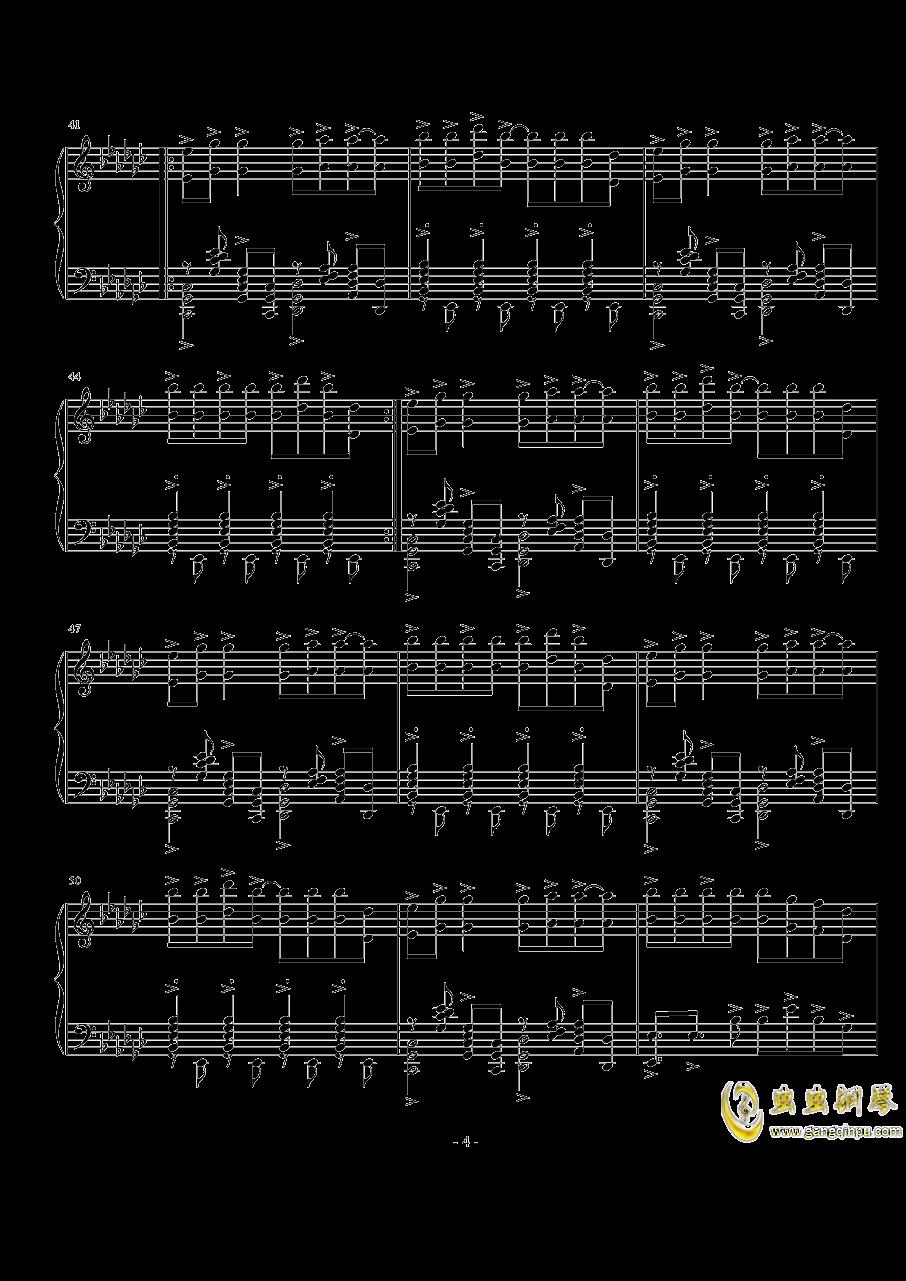 PDD洪荒之力钢琴谱 第4页
