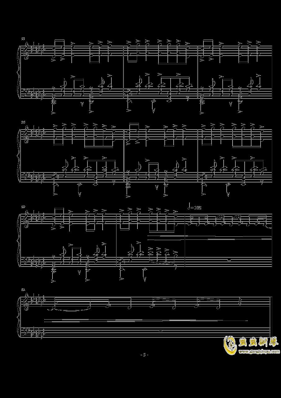 PDD洪荒之力钢琴谱 第5页