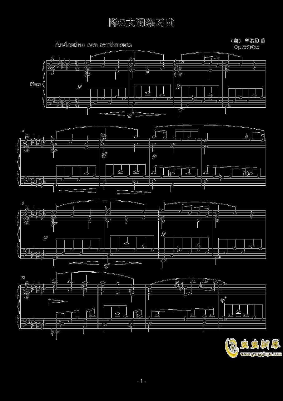 车尔尼   降G大调练习曲  Op.756  No.5钢琴谱 第1页