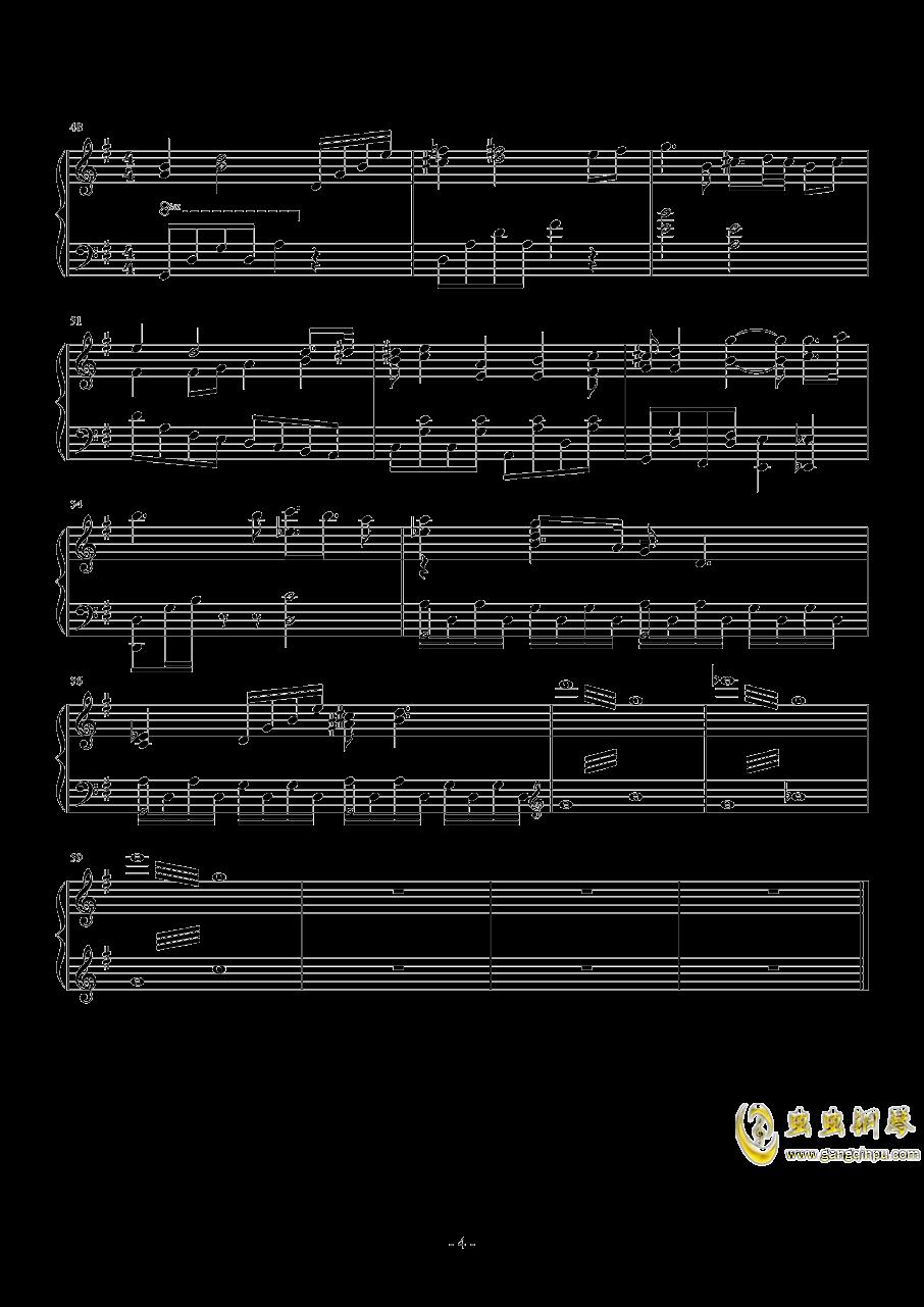 Dreamy Flight钢琴谱 第4页