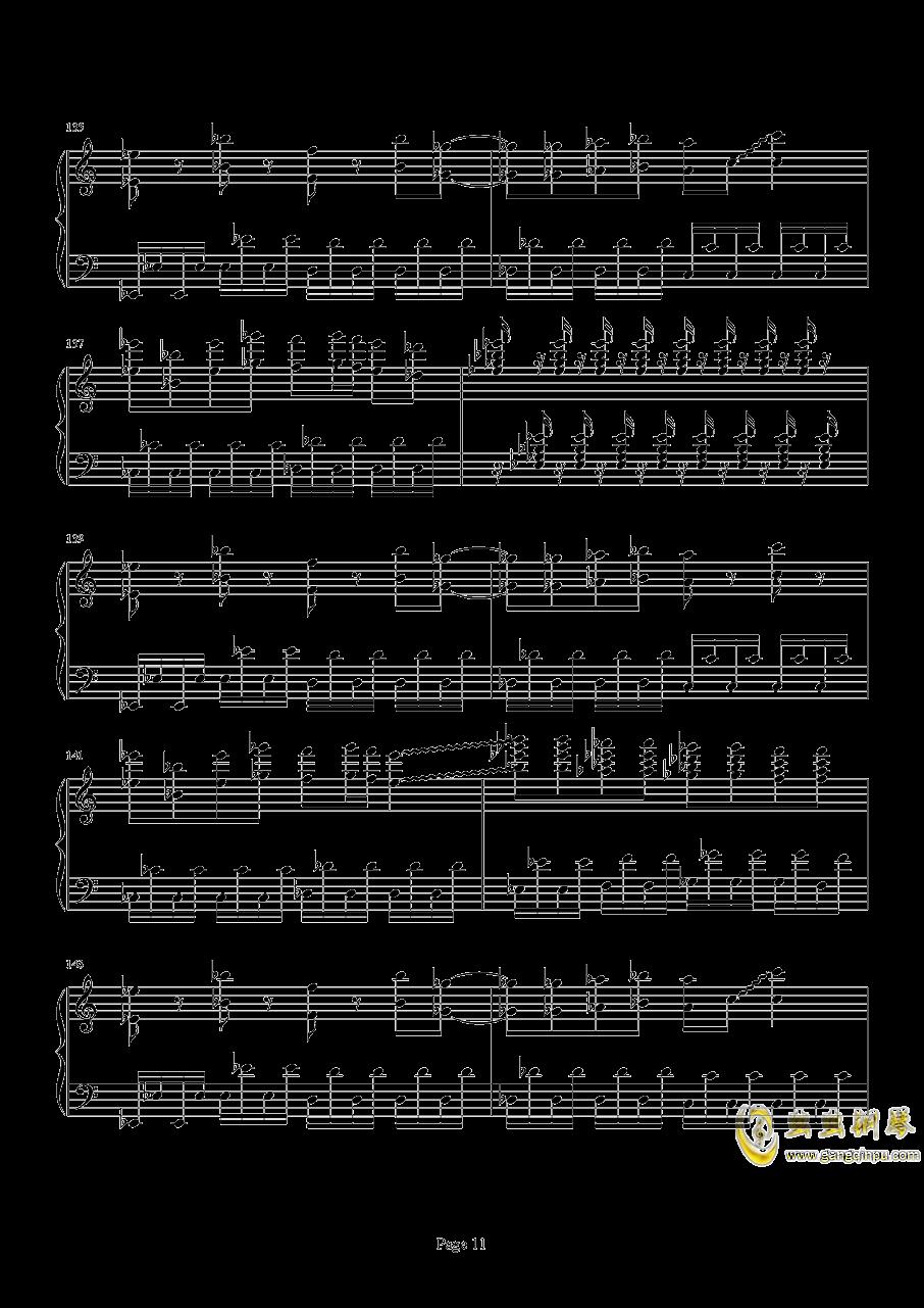 死亡华尔兹钢琴谱 第11页