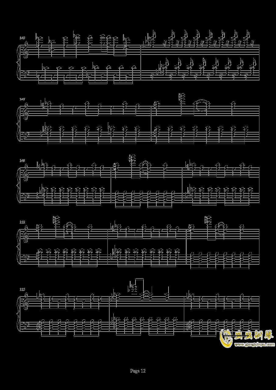 死亡华尔兹钢琴谱 第12页