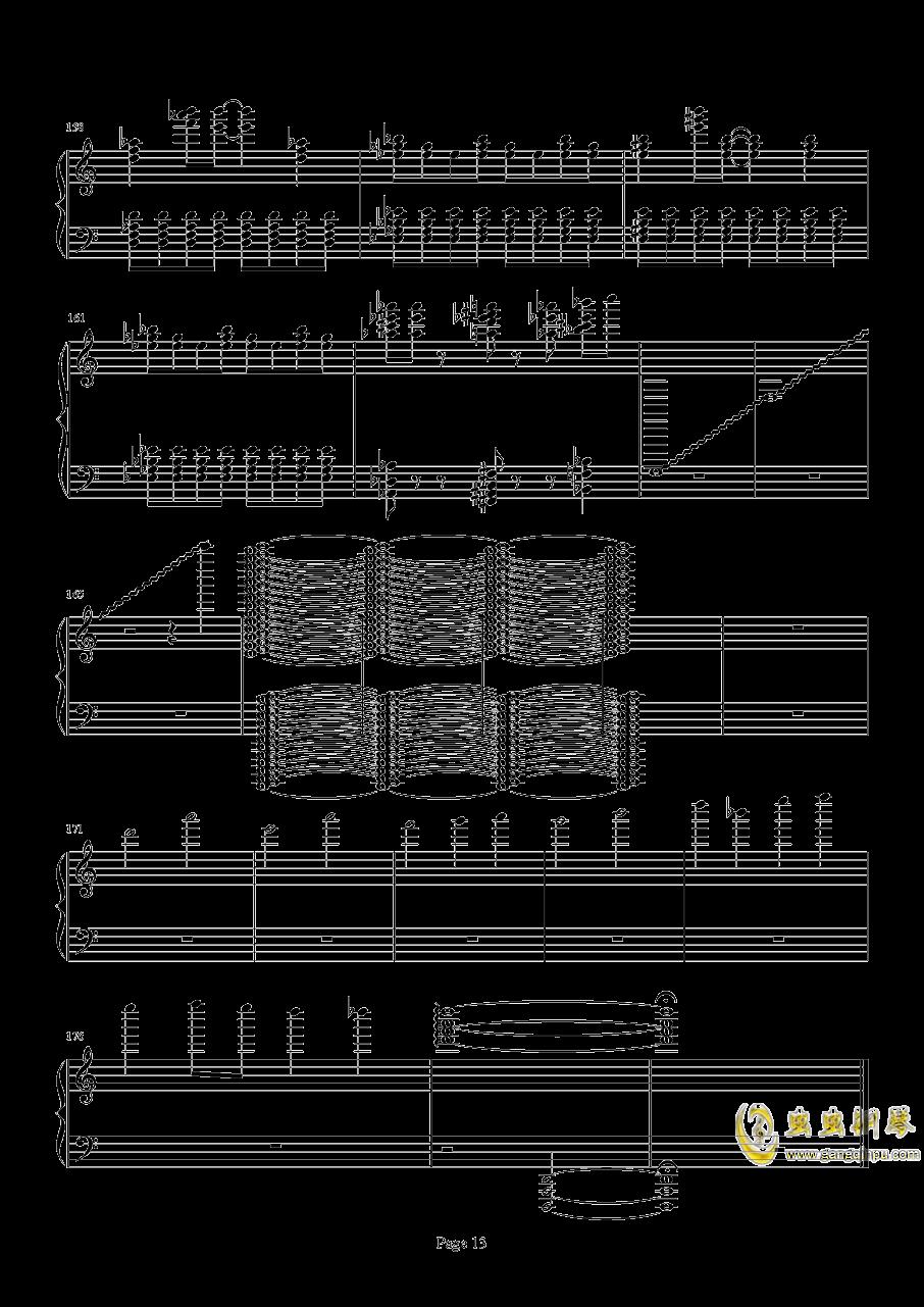 死亡华尔兹钢琴谱 第13页