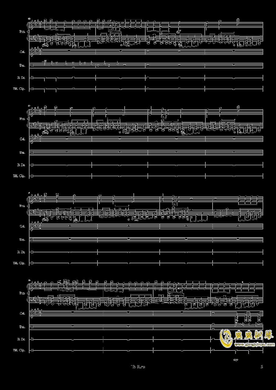 Fade钢琴谱 第5页