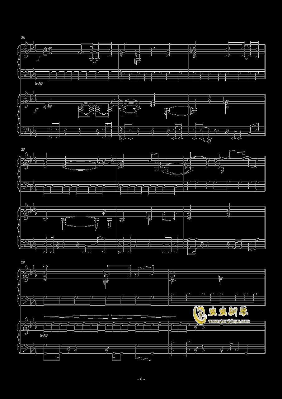 尸体派对钢琴谱 第4页