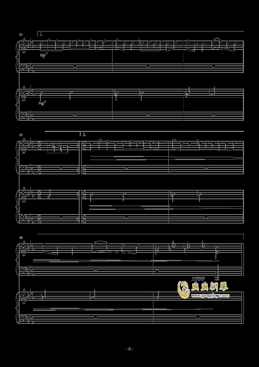 尸体派对钢琴谱 第6页