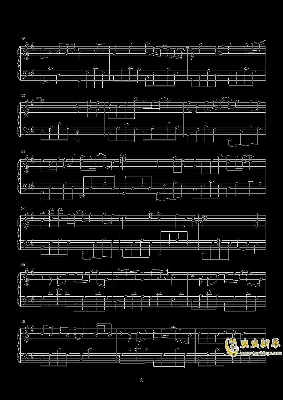 多想留在你身边钢琴谱 第2页
