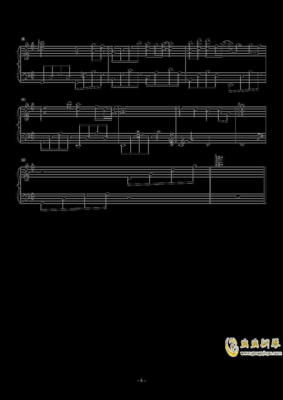 多想留在你身边钢琴谱 第4页