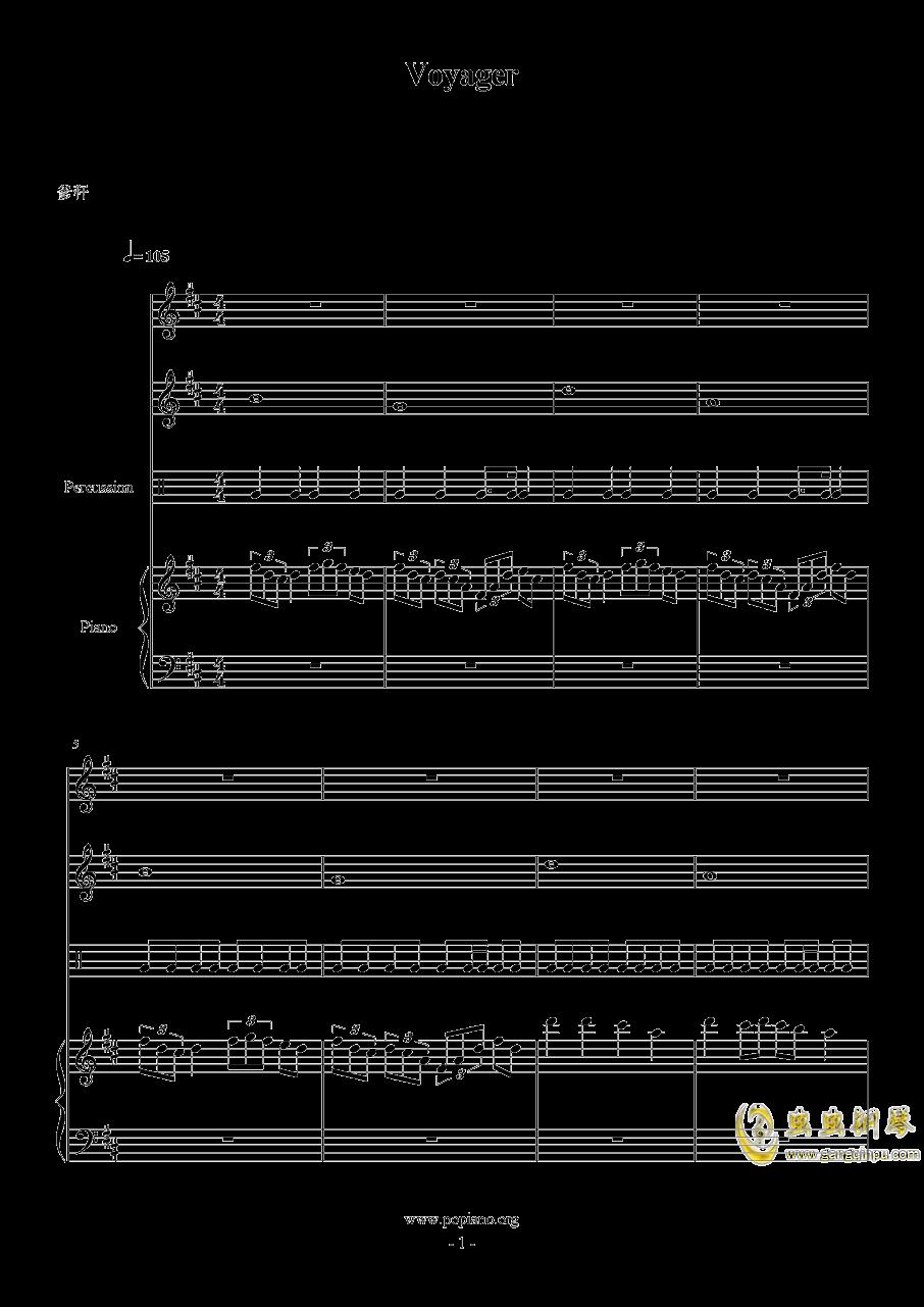 DJ Katana - Voyager钢琴谱 第1页