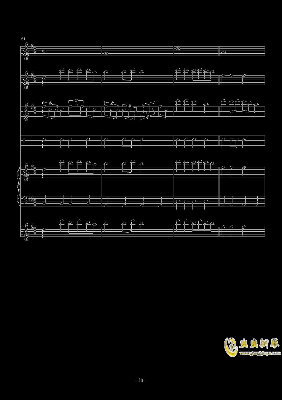 DJ Katana - Voyager钢琴谱 第11页