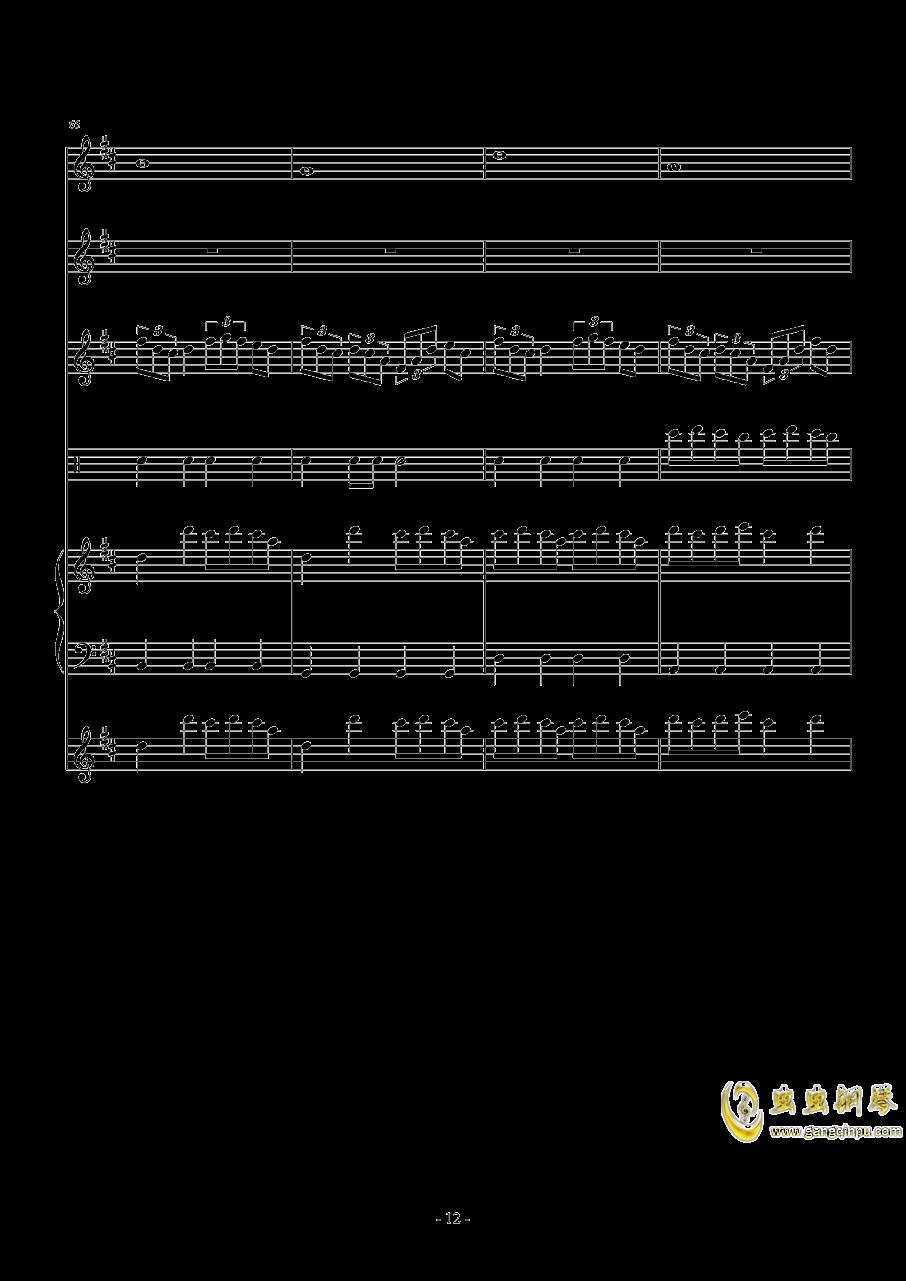 DJ Katana - Voyager钢琴谱 第12页