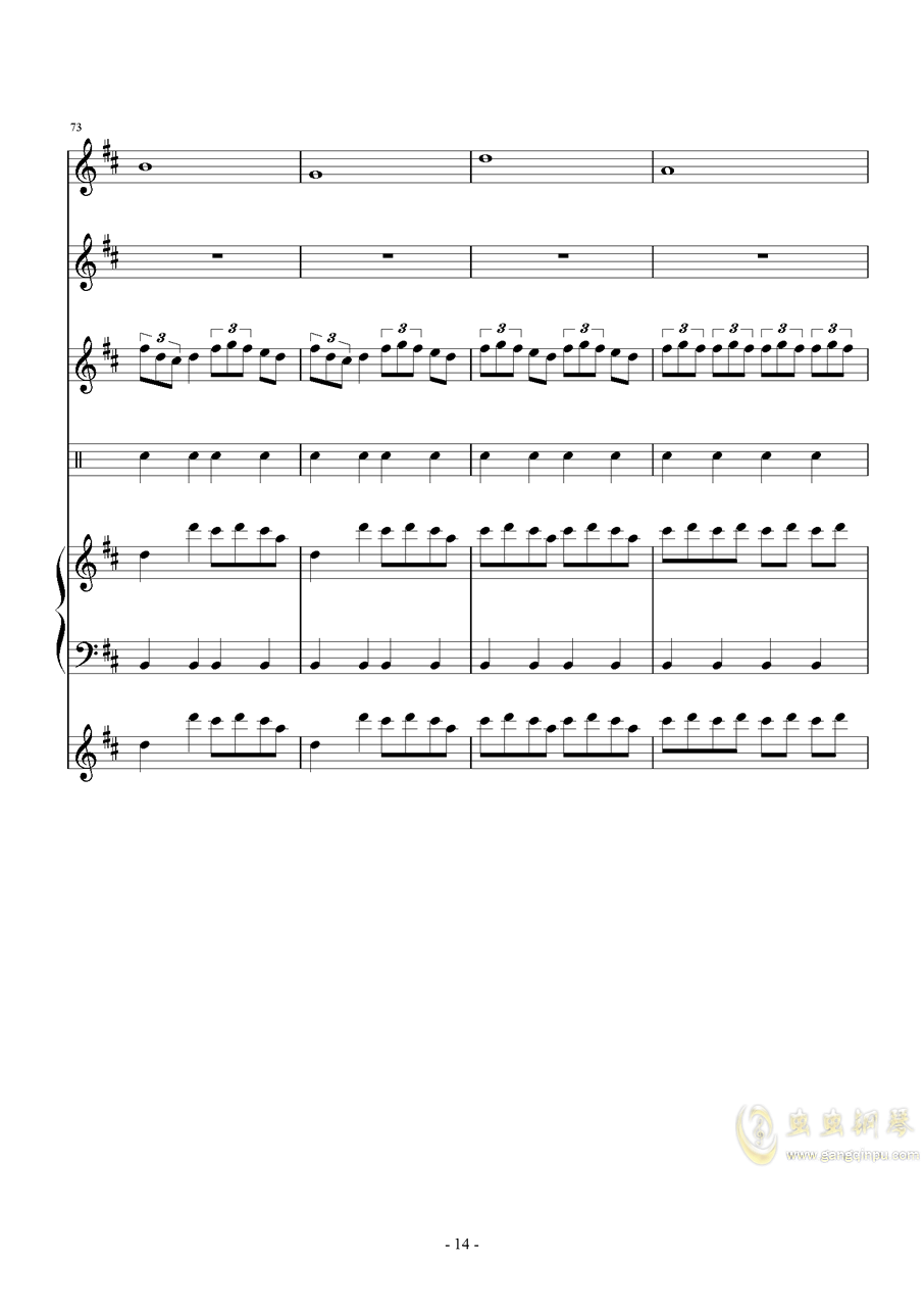 DJ Katana - Voyager钢琴谱 第14页