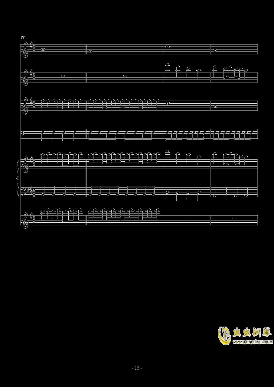DJ Katana - Voyager钢琴谱 第15页