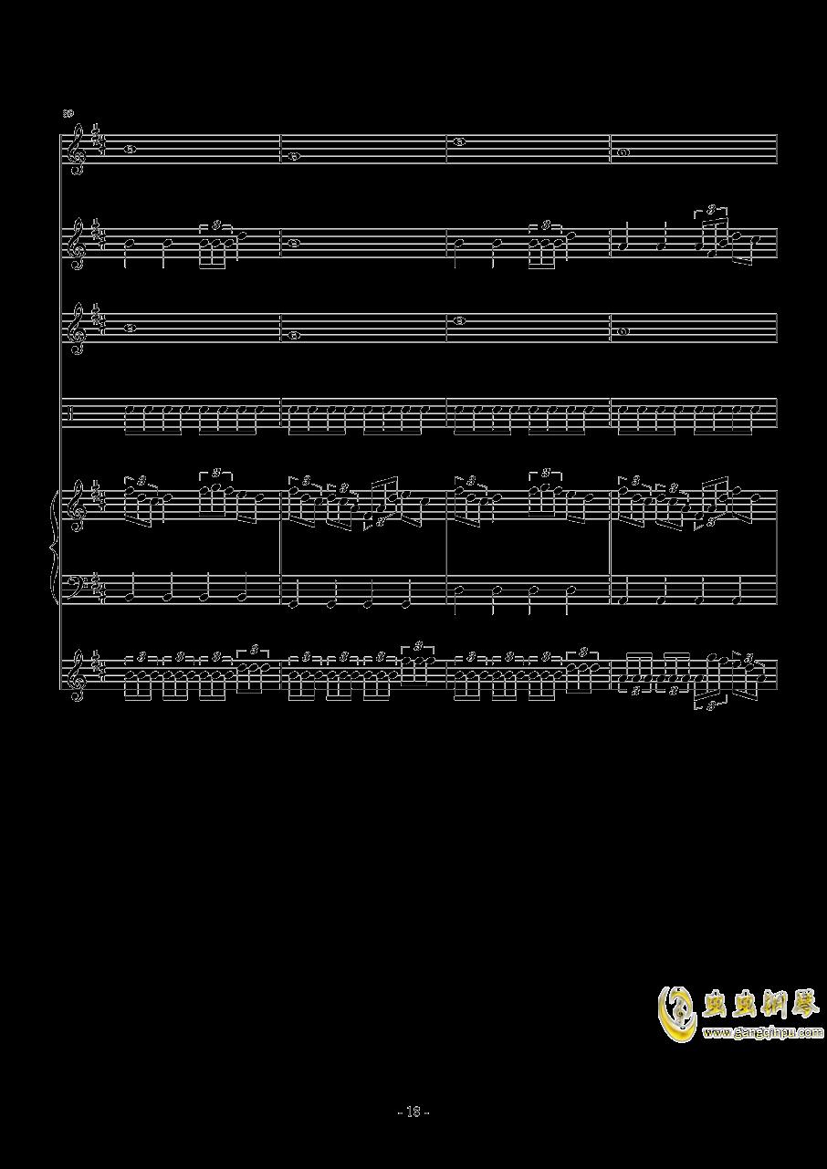 DJ Katana - Voyager钢琴谱 第18页