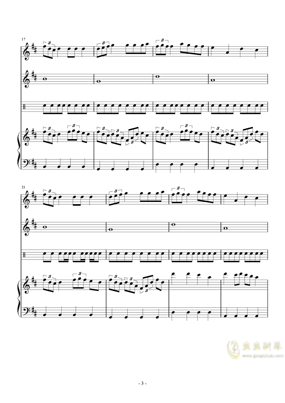 DJ Katana - Voyager钢琴谱 第3页