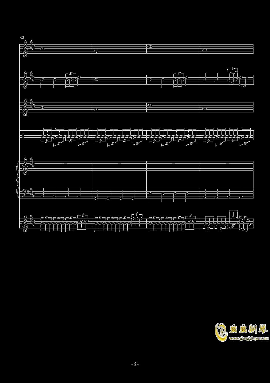 DJ Katana - Voyager钢琴谱 第6页