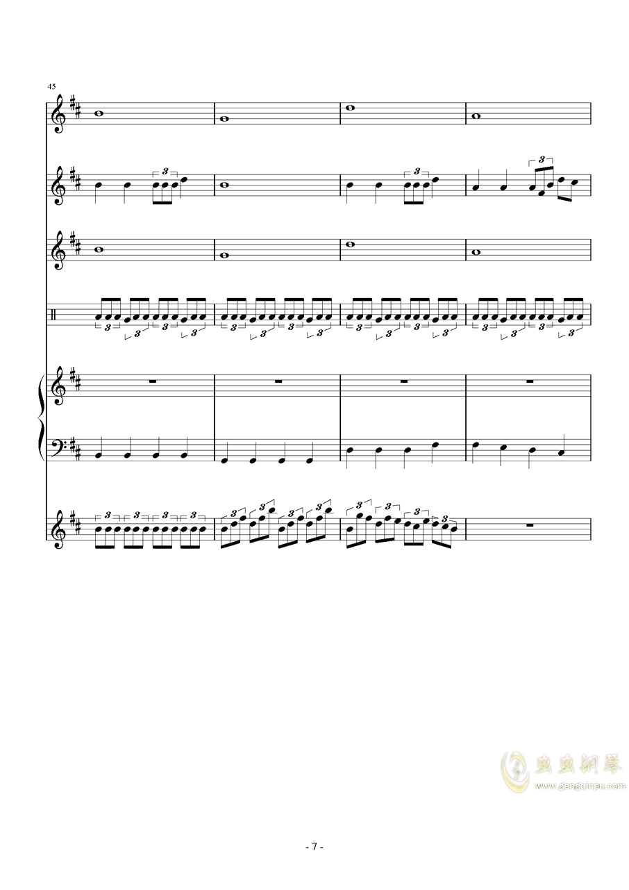 DJ Katana - Voyager钢琴谱 第7页