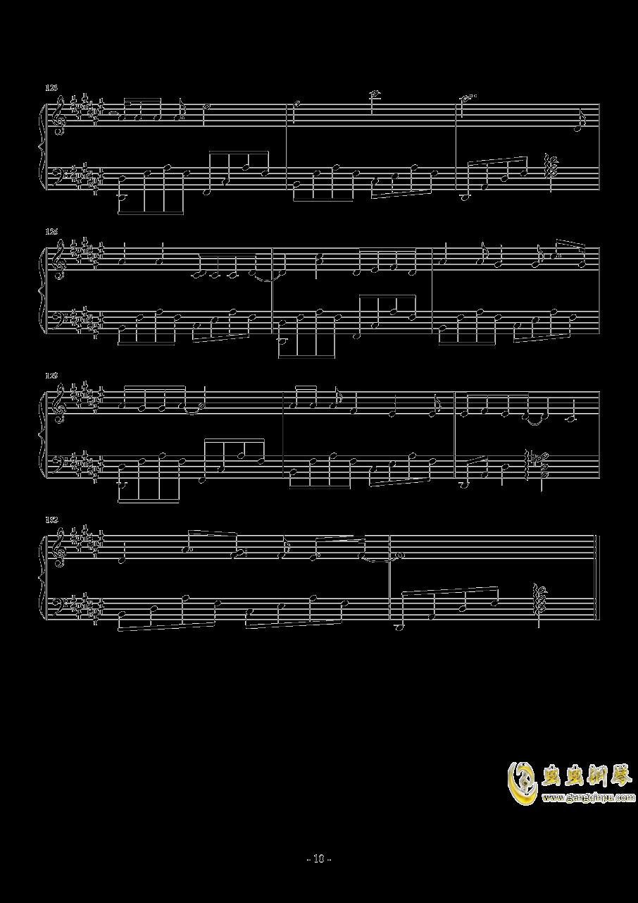 さユり-ミカヅキ(动漫《乱步奇谭》ED)钢琴谱 第10页