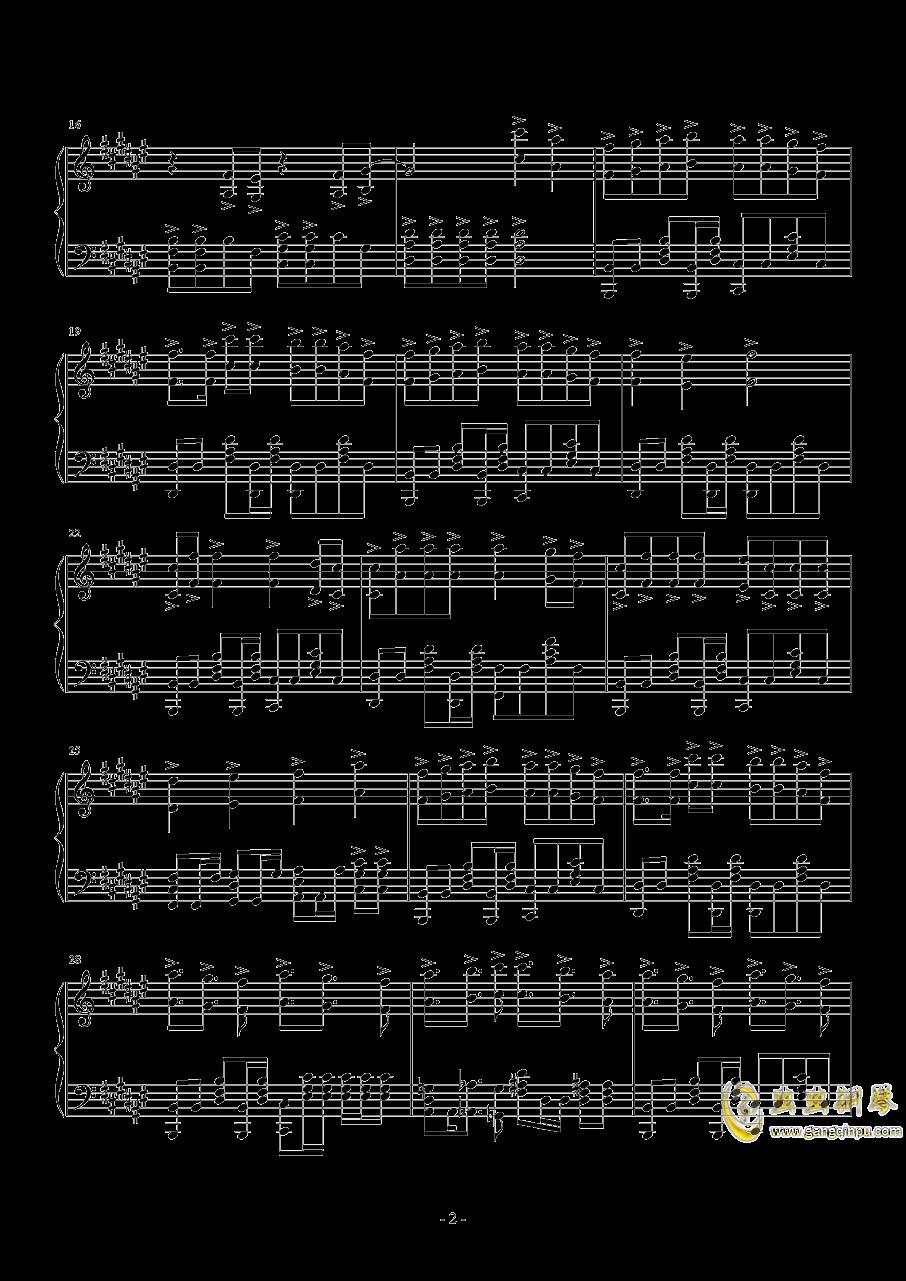 さユり-ミカヅキ(动漫《乱步奇谭》ED)钢琴谱 第2页