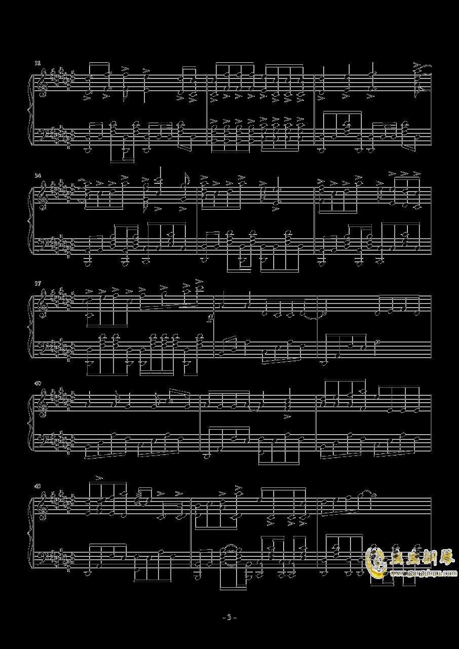 さユり-ミカヅキ(动漫《乱步奇谭》ED)钢琴谱 第3页