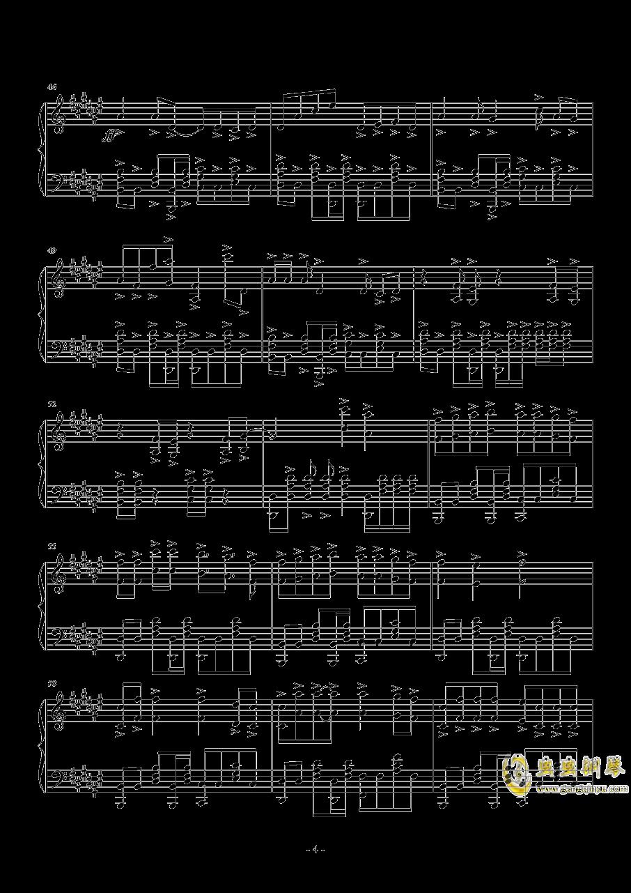 さユり-ミカヅキ(动漫《乱步奇谭》ED)钢琴谱 第4页