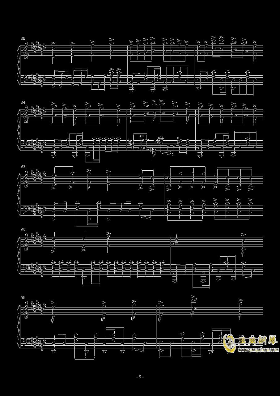 さユり-ミカヅキ(动漫《乱步奇谭》ED)钢琴谱 第5页