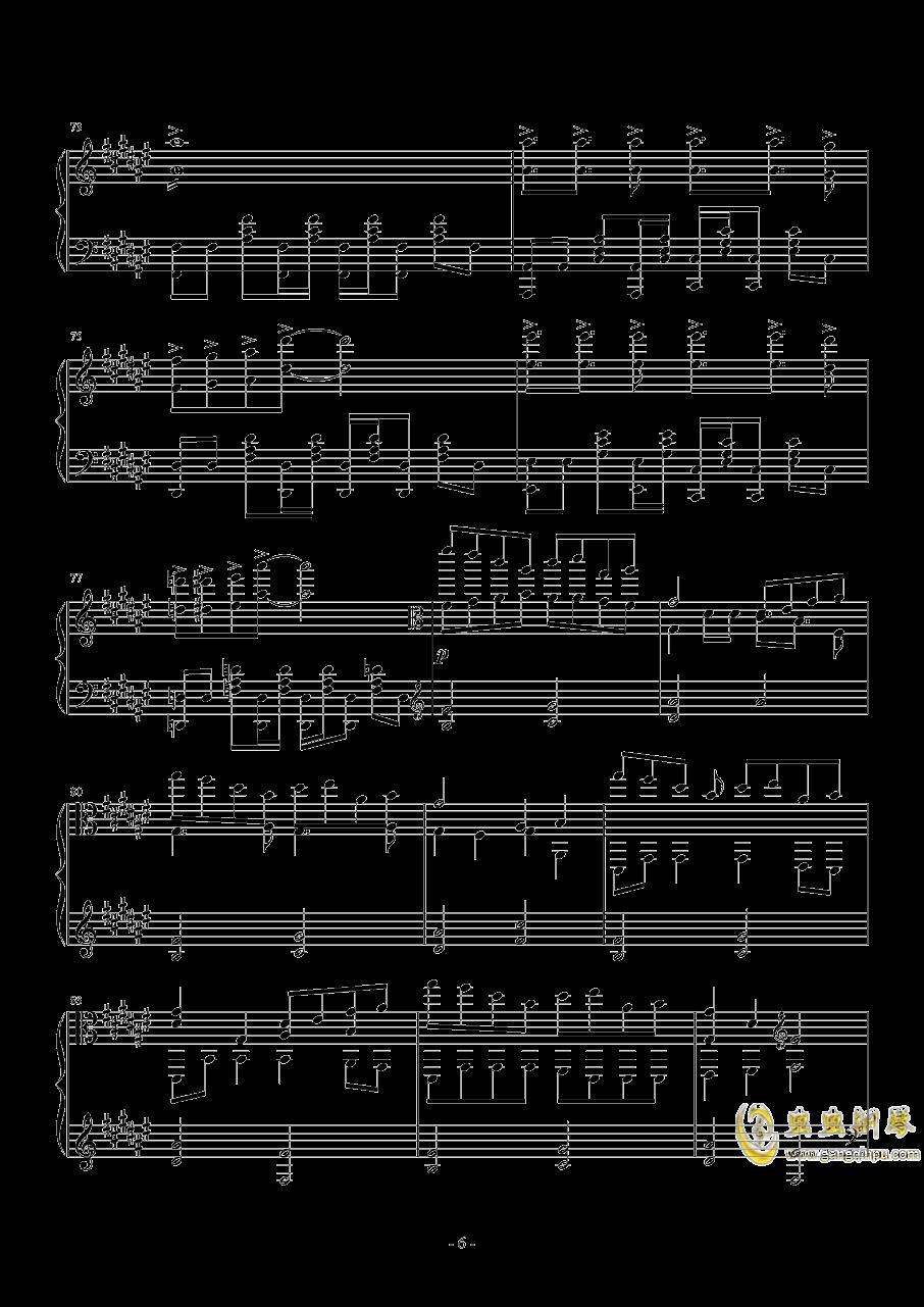 さユり-ミカヅキ(动漫《乱步奇谭》ED)钢琴谱 第6页