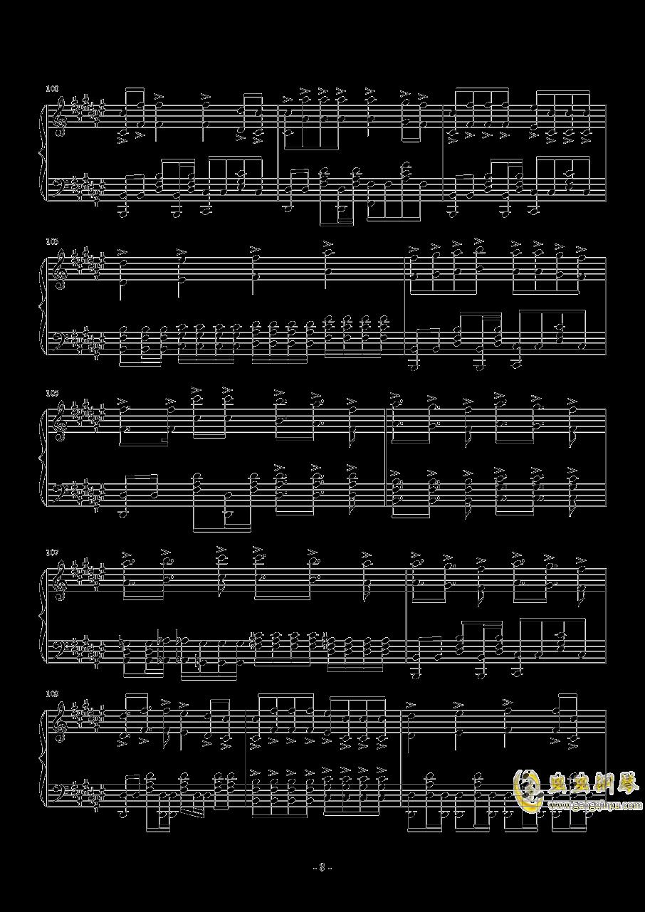 さユり-ミカヅキ(动漫《乱步奇谭》ED)钢琴谱 第8页