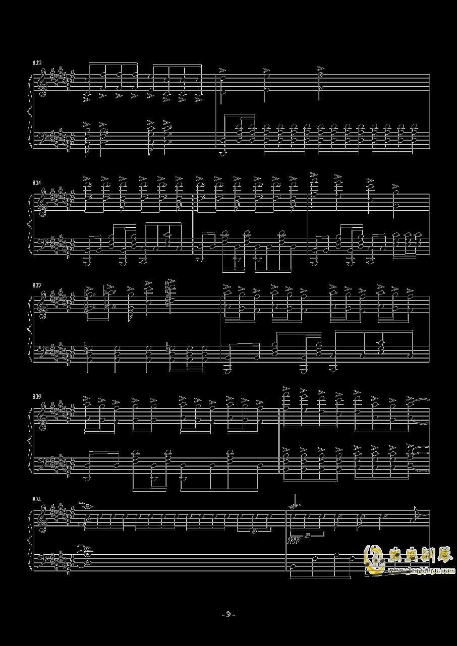 さユり-ミカヅキ(动漫《乱步奇谭》ED)钢琴谱 第9页