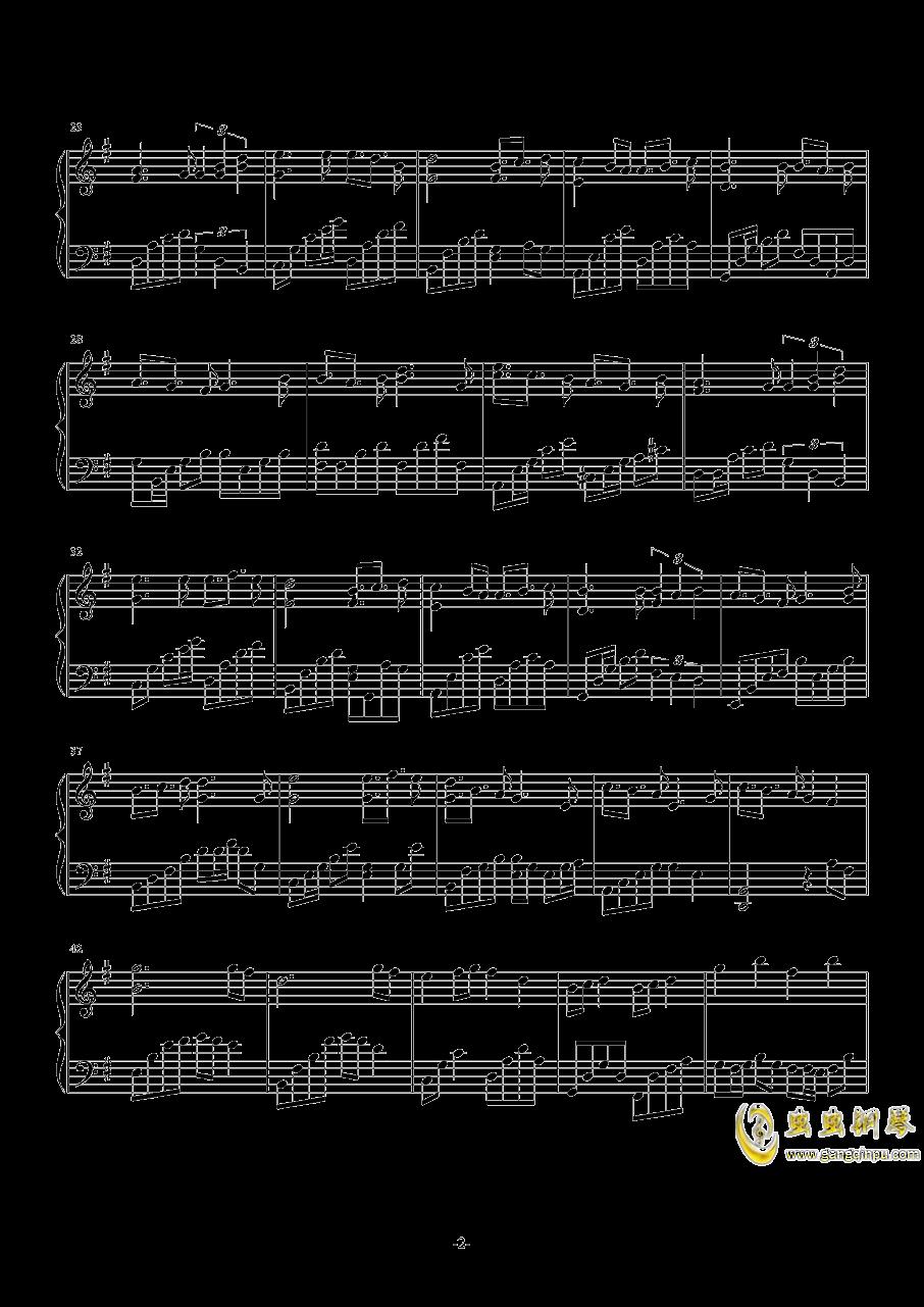 合久必婚钢琴谱 第2页