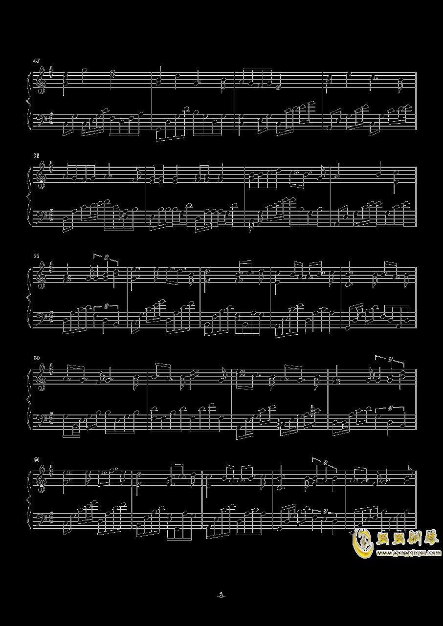 合久必婚钢琴谱 第3页
