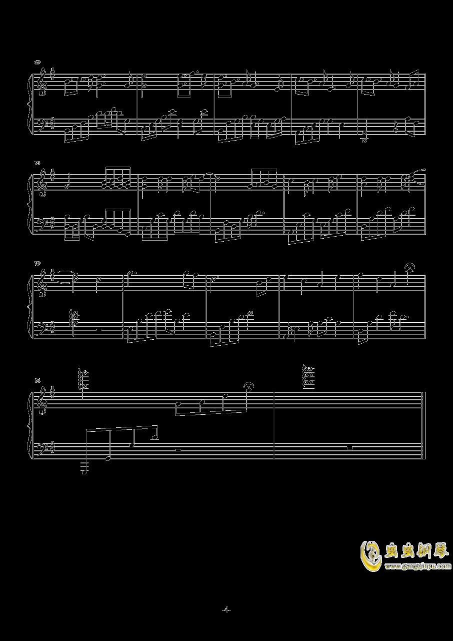 合久必婚钢琴谱 第4页