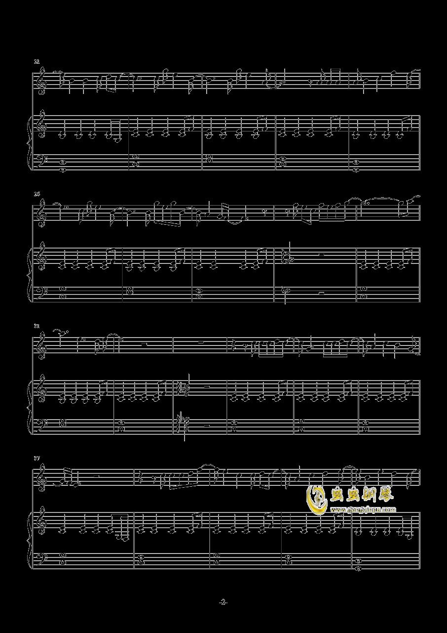 傻子钢琴谱 第2页