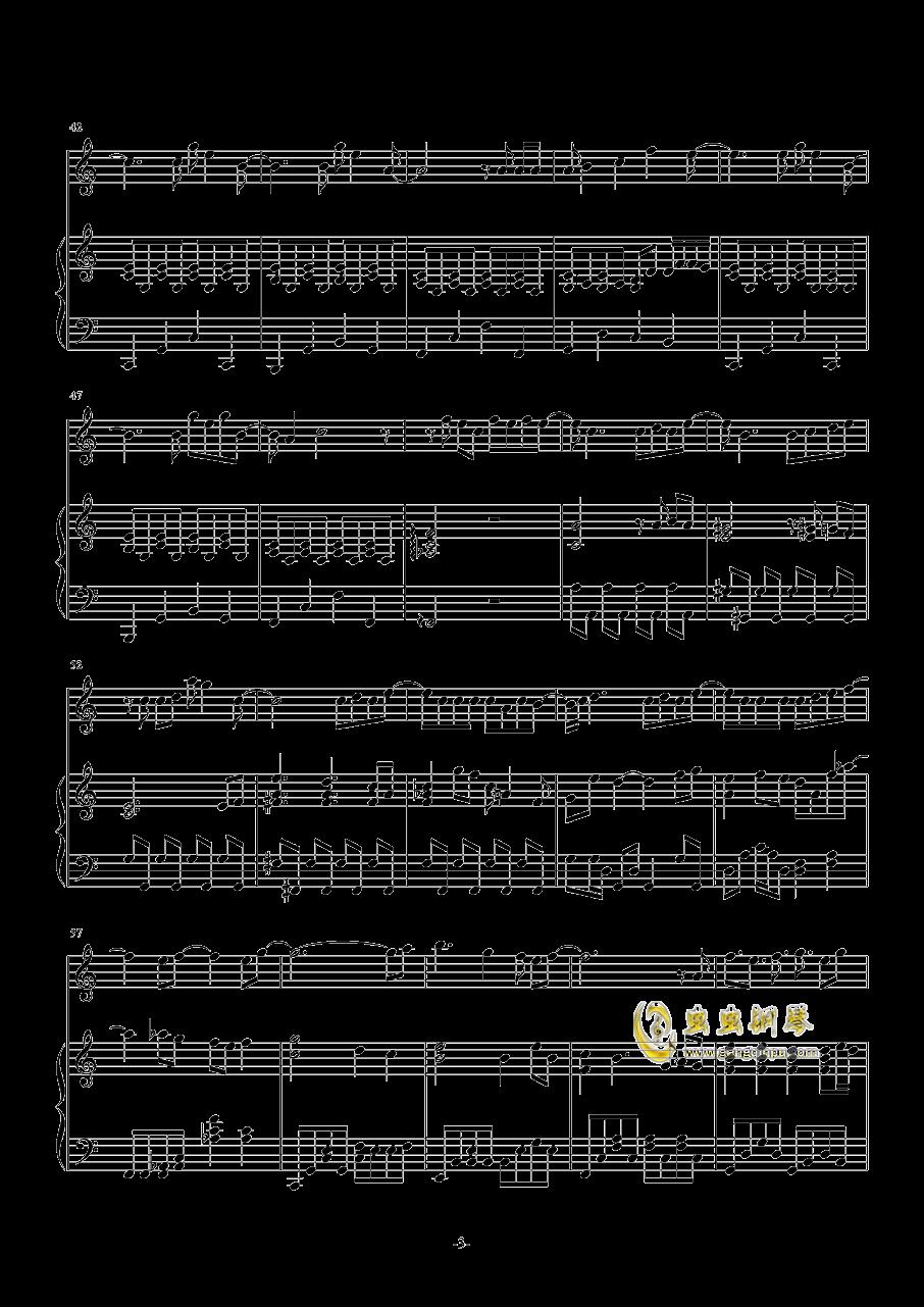 傻子钢琴谱 第3页