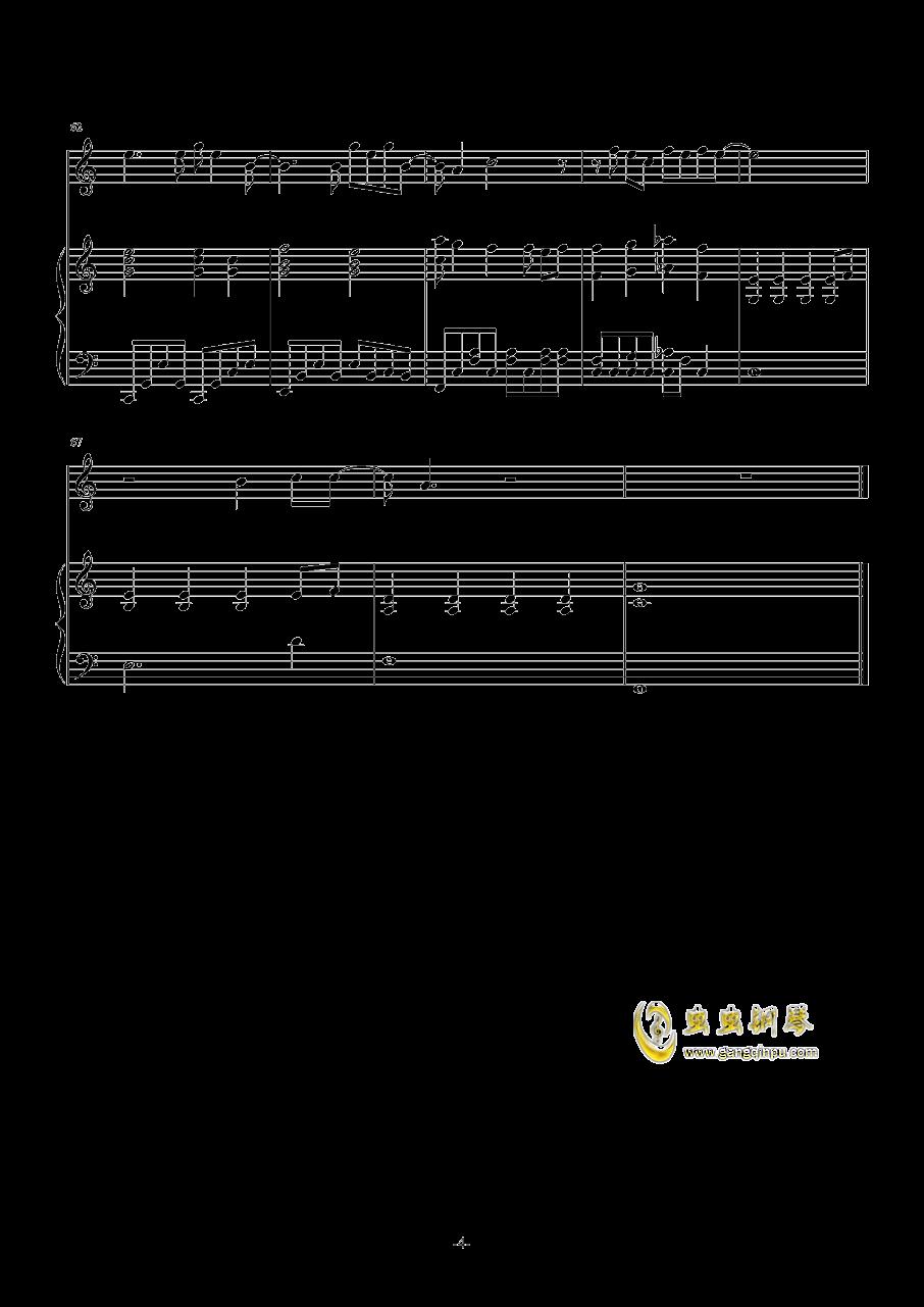 傻子钢琴谱 第4页
