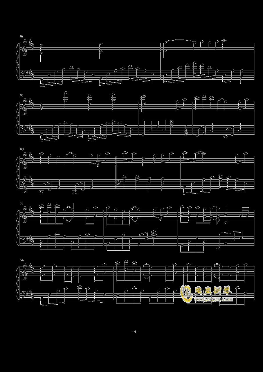 就算没有如果钢琴谱 第4页
