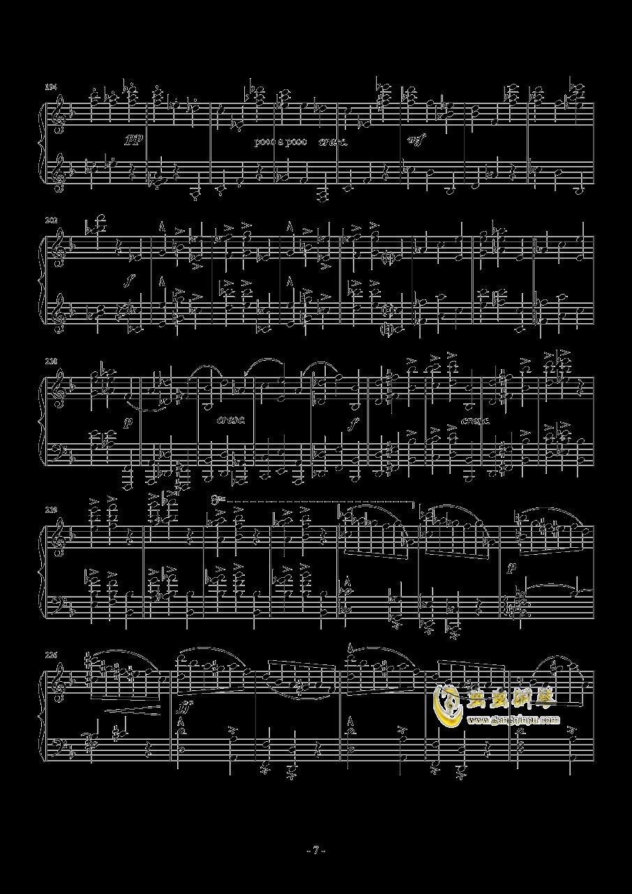 布鲁克纳  d小调第九交响曲  第二乐章  谐谑曲钢琴谱 第7页
