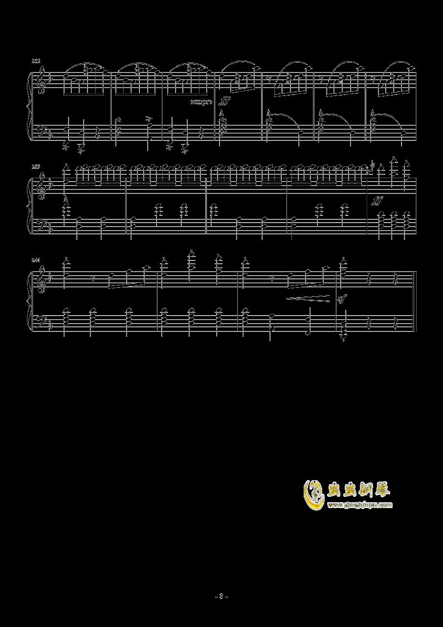 布鲁克纳  d小调第九交响曲  第二乐章  谐谑曲钢琴谱 第8页