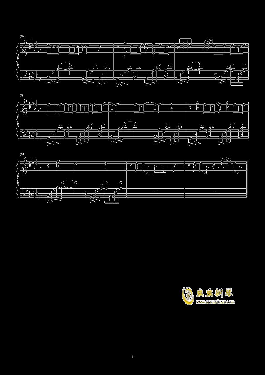 怎么你的手机要响钢琴谱 第4页