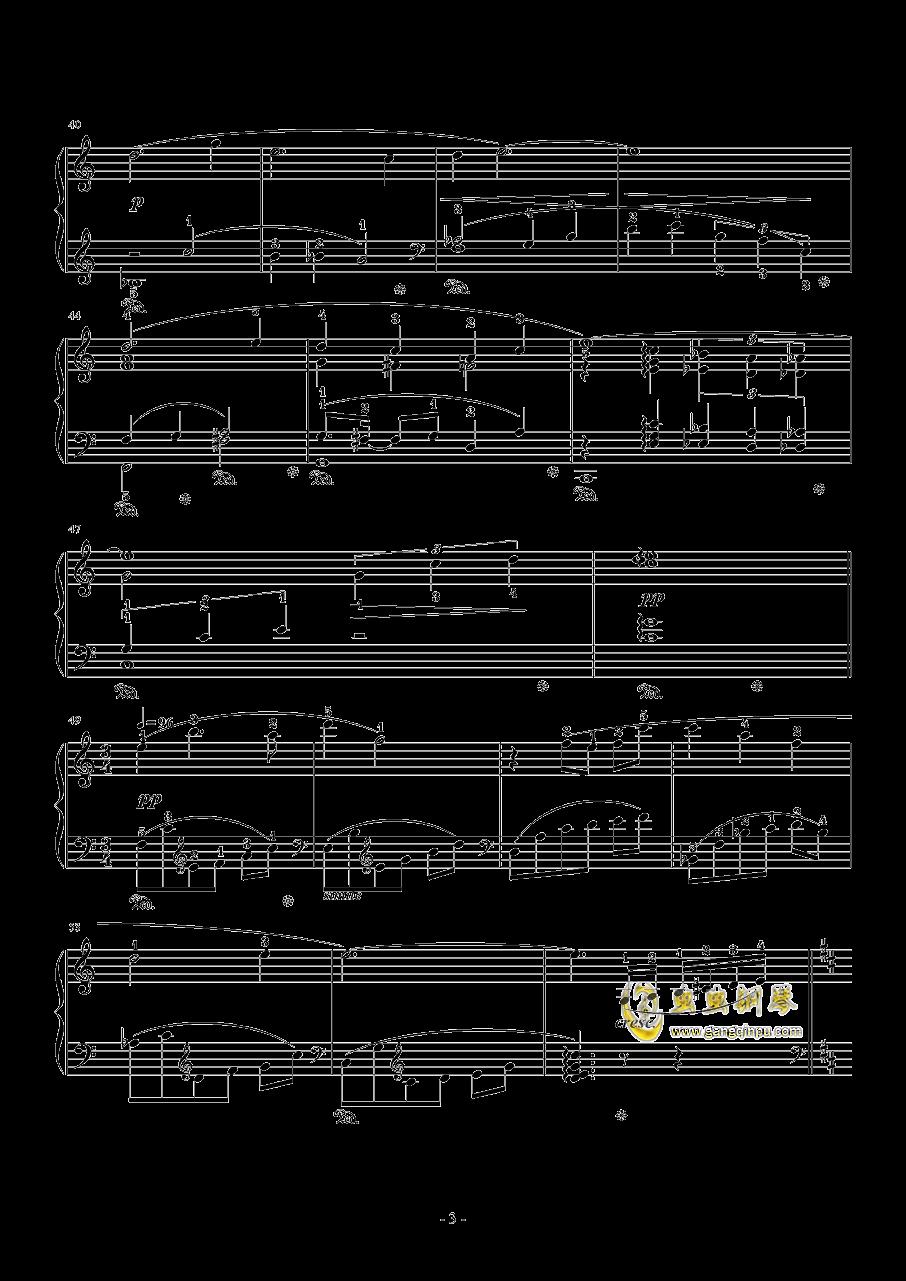�Lの追��~悠久の�L�徽h~钢琴谱 第3页