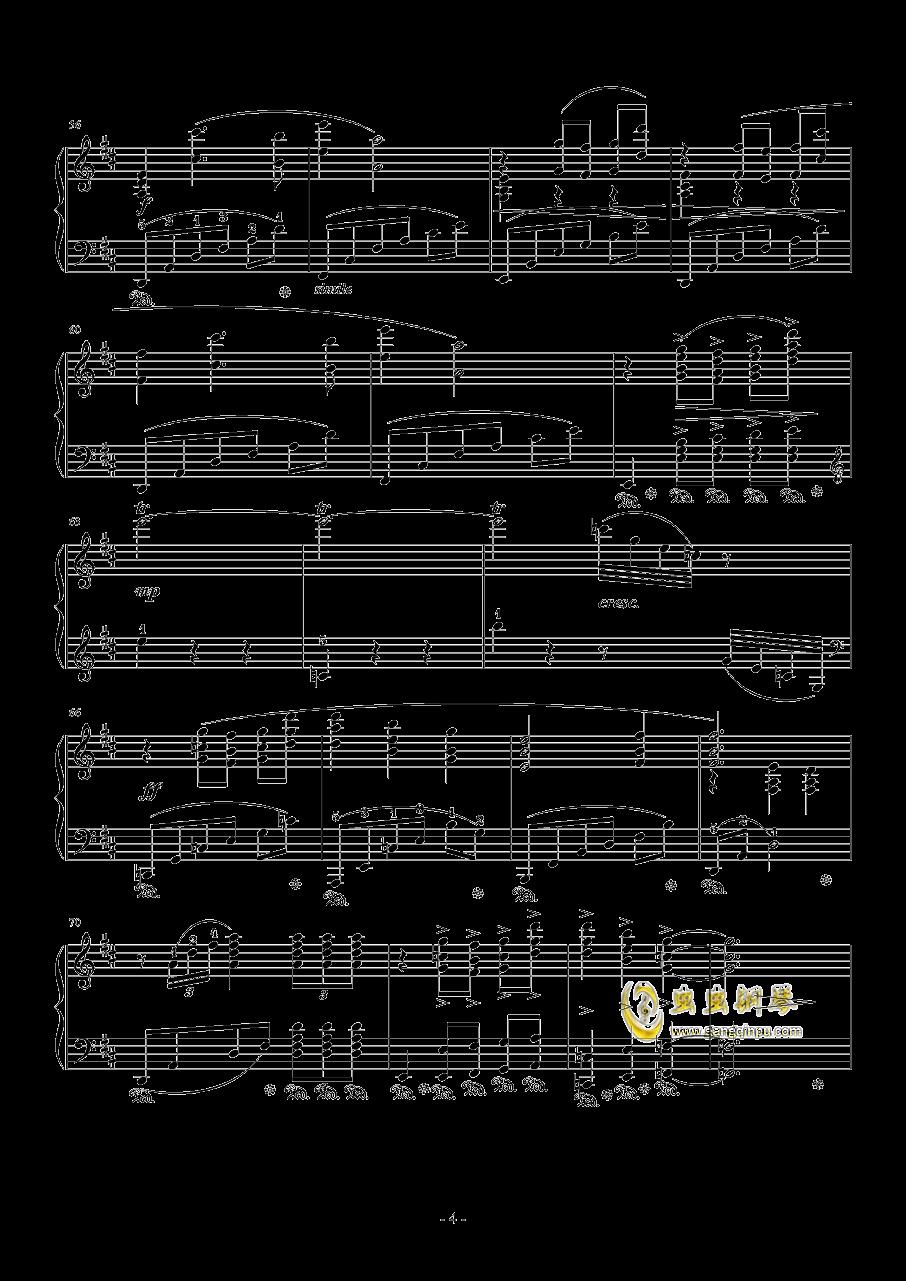 �Lの追��~悠久の�L�徽h~钢琴谱 第4页