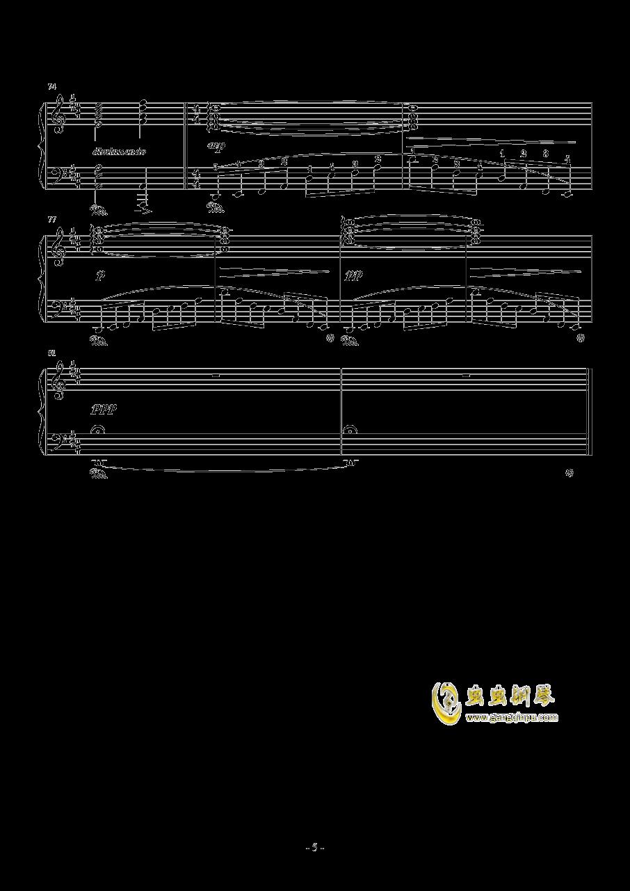 �Lの追��~悠久の�L�徽h~钢琴谱 第5页