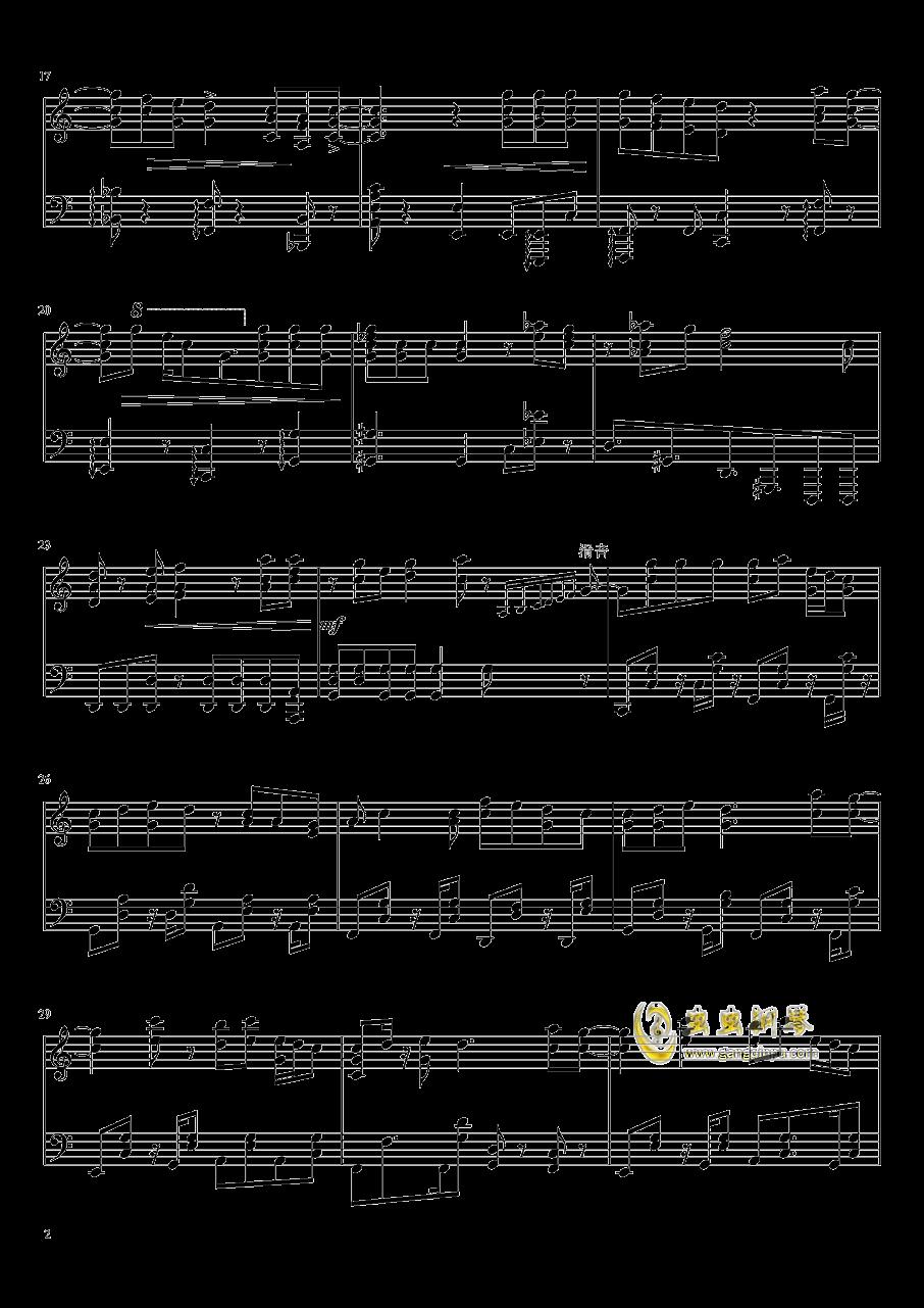 治愈 精致钢琴谱 第2页